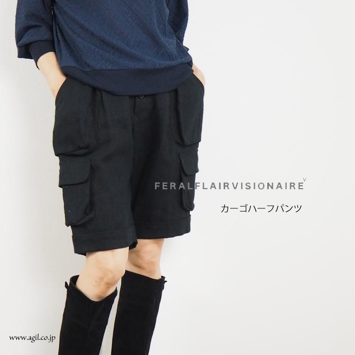 FERAL FLAIR VISIONAIRE(フィラルフレア ヴィジョネア) カーゴハーフパンツ ブラック レディース