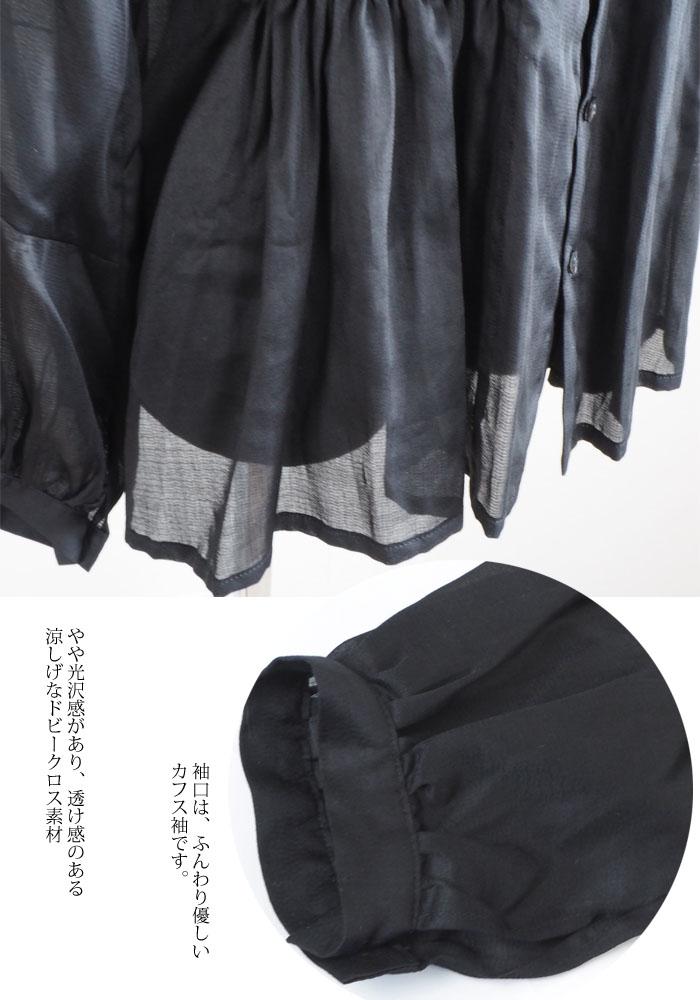 FERAL FLAIR VISIONAIRE(フィラルフレア ヴィジョネア) コットン長袖ギャザーブラウス ブラック レディース