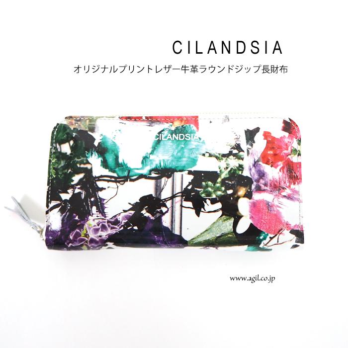 CILANDSIA(チランドシア) 牛革プリントレザー ラウンドファスナー長財布 0099 ラミネート加工 メンズ レディース