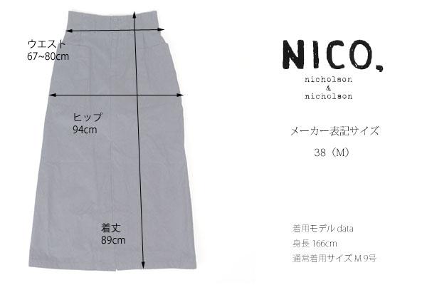 NICO,nicholson & nicholson (ニコ,ニコルソンアンドニコルソン) ロングタイトスカート インディゴ レディース