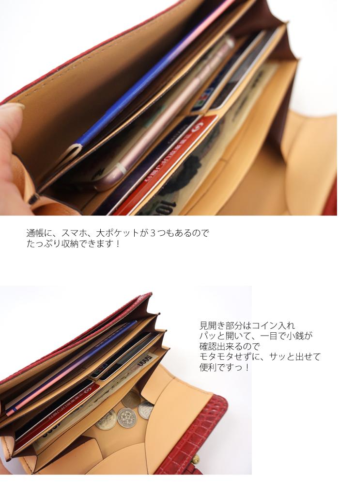 mononogu (もののぐ) 牛革 フラップ 見開き長財布 クロコスタンプ 大容量 レディース メンズ