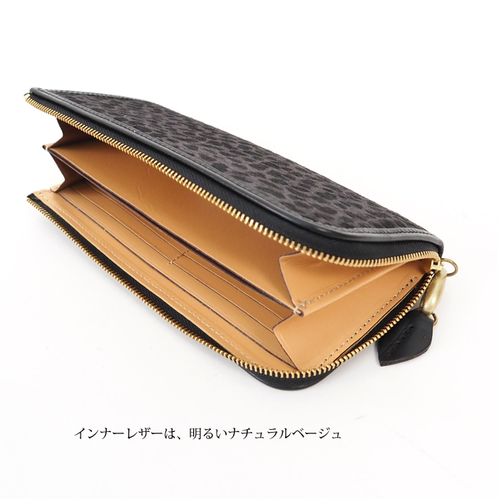 mononogu (もののぐ) L字ファスナー長財布 ヘアーカーフ 毛付きレザー 牛革 レディース メンズ