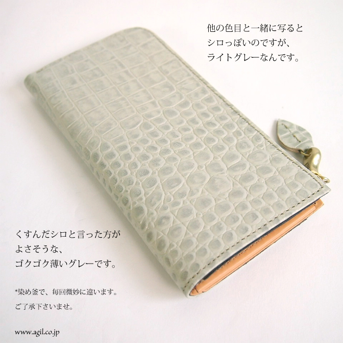 mononogu (もののぐ) 長財布 L字ファスナー 牛革 クロコスタンプ 薄型スリム レディース メンズ