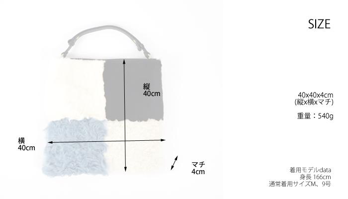 mononogu (もののぐ) ムートンファー ワンハンドル ショルダーバッグ 本革 日本製 レディース