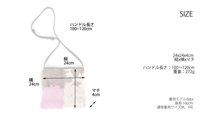 mononogu (もののぐ) パッチワーク ムートンファー ヘアカーフ ショルダーバッグ 本革 日本製 レディース